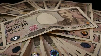 Japanese Yen - currency - turning