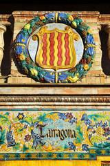 Escudo de Tarragona, Plaza de España, Sevilla, España