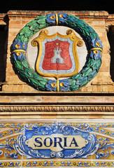 Escudo de Soria, Plaza de España, Sevilla, España