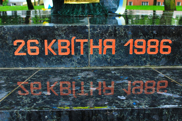 the date of Chernobyl catastrophe on the stone