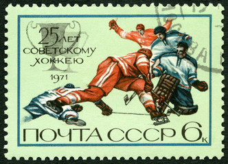 USSR- 1971: Ice Hockey player, 25th anniv. of Soviet ice hockey