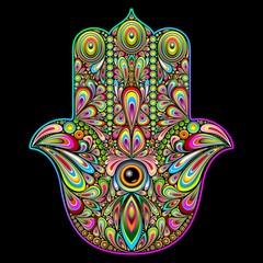 Hamsa Hand Psychedelic Art