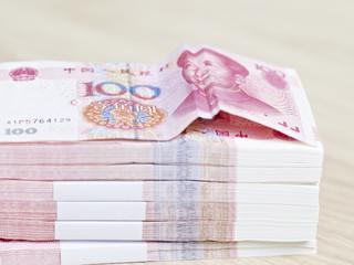 stack of renminbi (or chinese yuan)