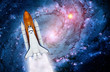 Space Shuttle Spaceship Rocket