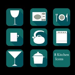 Кухонный набор иконок