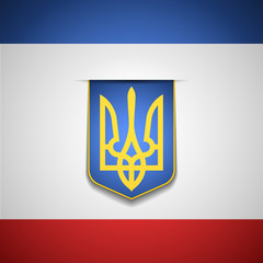 Crimea flag with Ukrainian coat