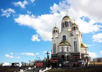 Church in Ekaterinburg