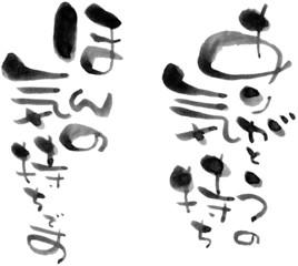 ありがとうの気持ち ほんの気持ちです メッセージ 熨斗 漢字