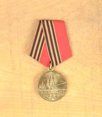 Jubilee medal 50 years of Victory in the Great Patriotic War
