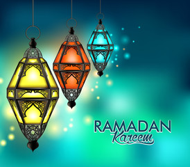 Beautiful Elegant Ramadan Kareem Lantern
