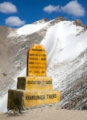 Khardung la - the highest road automobile asphalt pass