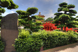 Nan Lian Garden Park, HK.