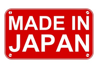 Made in Japan sign