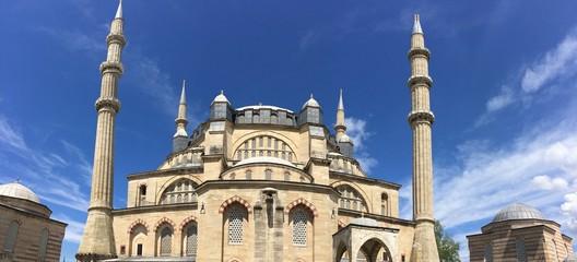 Dört Minareli Cami
