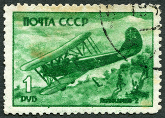 USSR - 1945: shows Polikarpov-2 biplane