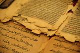 Manuscritos antiguos del Corán