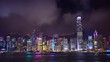 Hong Kong, China nighttime skyline footage.