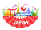 Fototapety Japan and China Fans Seamless Pattern