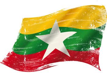Burmese grunge flag