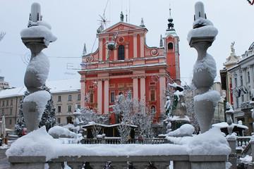 Chiesa francescana dell'annunciazione, Lubiana, Slovenia