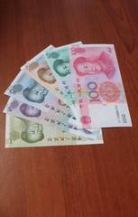 Chinese yuan fan with chairman Mao