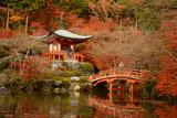 Fotoroleta Temple in Kyoto