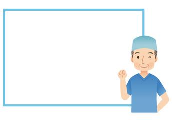 医師 医者 手術 ホワイトボード