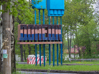 Donetsk - May, 9, 2015: Stella painted in the colors of the flag