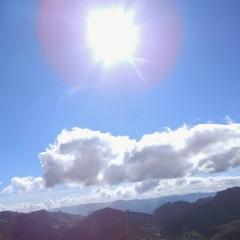 Sol e nuvens, vista ta Rampa do Guandu, Afonso Cláudio, ES