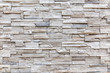 Exterior rock brick wall, background wall pattern.