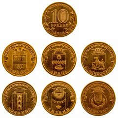 A set of commemorative coins on a white background, 2014