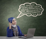 Muslim student learn multilanguage 1