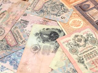 Russian money.