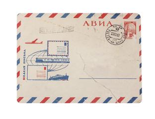 Old USSR post envelope