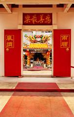 Khon Kaen, Thailand, Southeast Asia, Doorway To The Shrine.