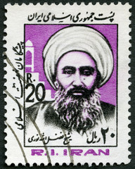 IRAN - 1983: shows Sheikh Fazel Assad Nouri (1843-1909), series