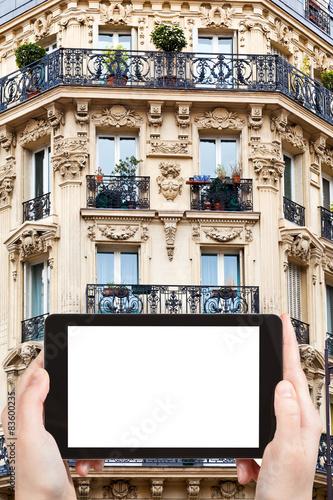 Poster tourist photographs of Paris building