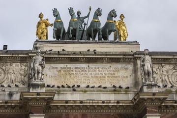 Triumphal Arch (Arc de Triomphe du Carrousel) Paris, France.