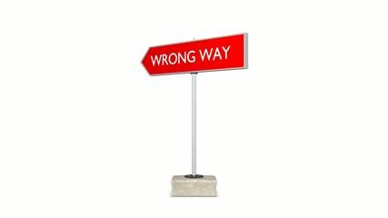Right Way vs Wrong Way