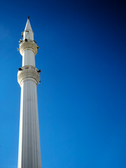 Tek Minare