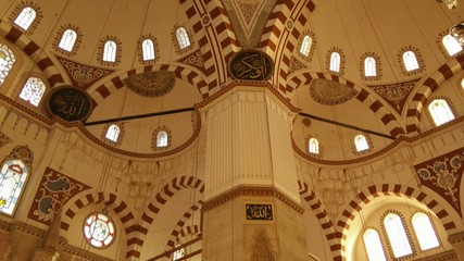 Sehzade Cami Interior In Istanbul