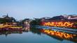 nanjing confucius temple in nightfall ,time lapse