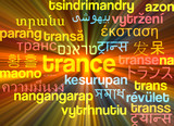 Trance multilanguage wordcloud background concept glowing poster