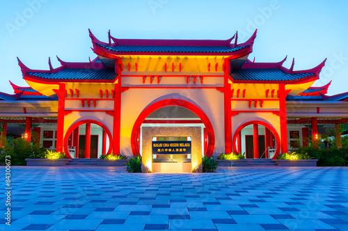 obraz lub plakat Chiny tradycyjnych budynku