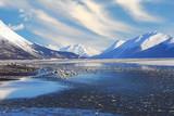 Fototapety Alaskan Mountain and Frozen Sea Landscape