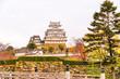 Himeji Castle, Japan.
