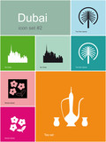 Icons of Dubai