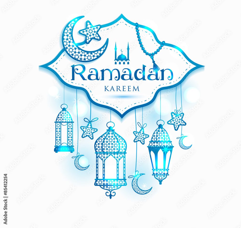 Greeting Card Ramadan Kareem Sticker By Stickersticker