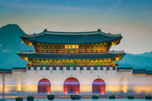 Gyeongbokgung Palace Poster
