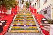 Quadro Tiled steps in Lapa, Rio de Janeiro, Brazil